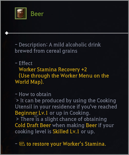 bdo advanced cooking utensil