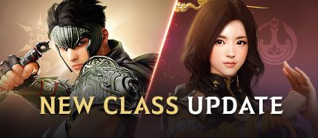 GM Note - 2 New Classes
