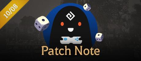 October 8th Patch Note