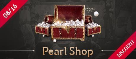 Pearl Shop Flash Sale